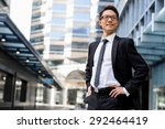 businessman outdoors in city... | Shutterstock . vector #292464419