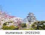 world heritage  himeji castle... | Shutterstock . vector #29251543