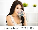 relaxed young smiling woman...   Shutterstock . vector #292584125