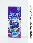 bangkok thailand june 30 ... | Shutterstock . vector #292620671