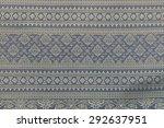 thailand beautiful woven | Shutterstock . vector #292637951