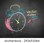 color vector chalkboard drawing ... | Shutterstock .eps vector #292651064