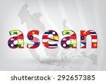 asean economic community  aec ... | Shutterstock .eps vector #292657385