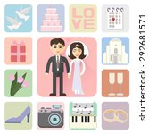 set of icons  flat style ... | Shutterstock .eps vector #292681571