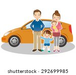 family and the eco car | Shutterstock . vector #292699985