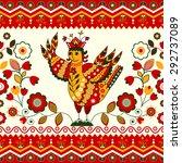 Folk Russian Seamless Pattern ...