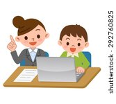 teachers and students of... | Shutterstock .eps vector #292760825