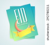 beautiful glossy greeting card... | Shutterstock .eps vector #292780211