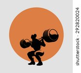 powerlifting squat with a... | Shutterstock . vector #292820024