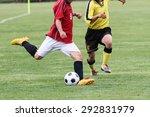 football soccer | Shutterstock . vector #292831979