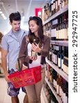 young couple shopping in a... | Shutterstock . vector #292947725