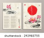 Vertical Banners With Lotus...