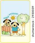 friends dog | Shutterstock .eps vector #2930039