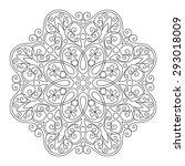 beautiful deco black mandala ... | Shutterstock . vector #293018009