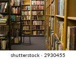 bookstore aisle | Shutterstock . vector #2930455