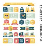 kitchen sale banner design flat ... | Shutterstock . vector #293130431