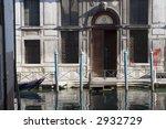 entry in venice | Shutterstock . vector #2932729