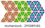 islamic geometric ornamental... | Shutterstock .eps vector #293389181