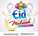 eid mubarak explode vector... | Shutterstock .eps vector #293401217