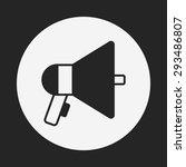 sound record icon   Shutterstock .eps vector #293486807