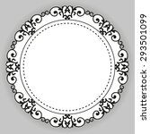 vintage calligraphy decorative...   Shutterstock .eps vector #293501099