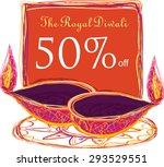 diwali price tag banner   Shutterstock .eps vector #293529551