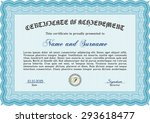 Certificate Of Achievement....