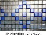 glass wall | Shutterstock . vector #2937620