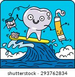 a tooth animated surfing over a ... | Shutterstock .eps vector #293762834