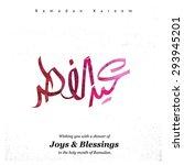 'eid mubarak'  blessed festival ... | Shutterstock .eps vector #293945201