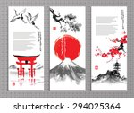 vertical banners with torii...   Shutterstock .eps vector #294025364