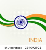 abstract image of indian flag   Shutterstock .eps vector #294092921