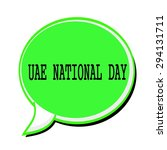 Uae National Day Black Stamp...
