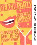 cocktail party retro poster... | Shutterstock .eps vector #294146825