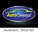 conceptual automotive vector... | Shutterstock .eps vector #294167321
