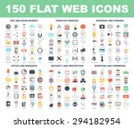 vector set of 150 flat web... | Shutterstock .eps vector #294182954