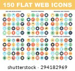 vector set of 150 flat web... | Shutterstock .eps vector #294182969