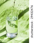 pouring pure water on green | Shutterstock . vector #29432476