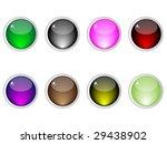 raster image of vector  shiny... | Shutterstock . vector #29438902