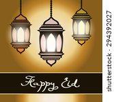 happy eid. eid mubarak greeting ... | Shutterstock .eps vector #294392027