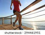 young fitness woman legs...   Shutterstock . vector #294461951