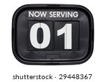 now serving sign 01   Shutterstock . vector #29448367