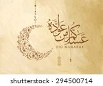 eid mubarak   crescent moon of... | Shutterstock .eps vector #294500714
