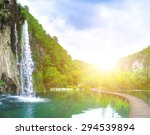 waterfall in mountain forest | Shutterstock . vector #294539894