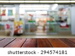 look out from the table to see... | Shutterstock . vector #294574181