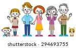 family illustration | Shutterstock .eps vector #294693755