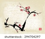 cherry blossom ink painting | Shutterstock .eps vector #294704297