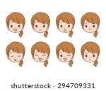 woman face | Shutterstock .eps vector #294709331