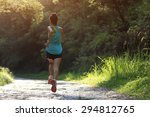 runner athlete running on... | Shutterstock . vector #294812765