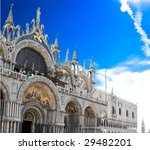 View of Saint Mark cathedral in Venice, Italy - stock photo